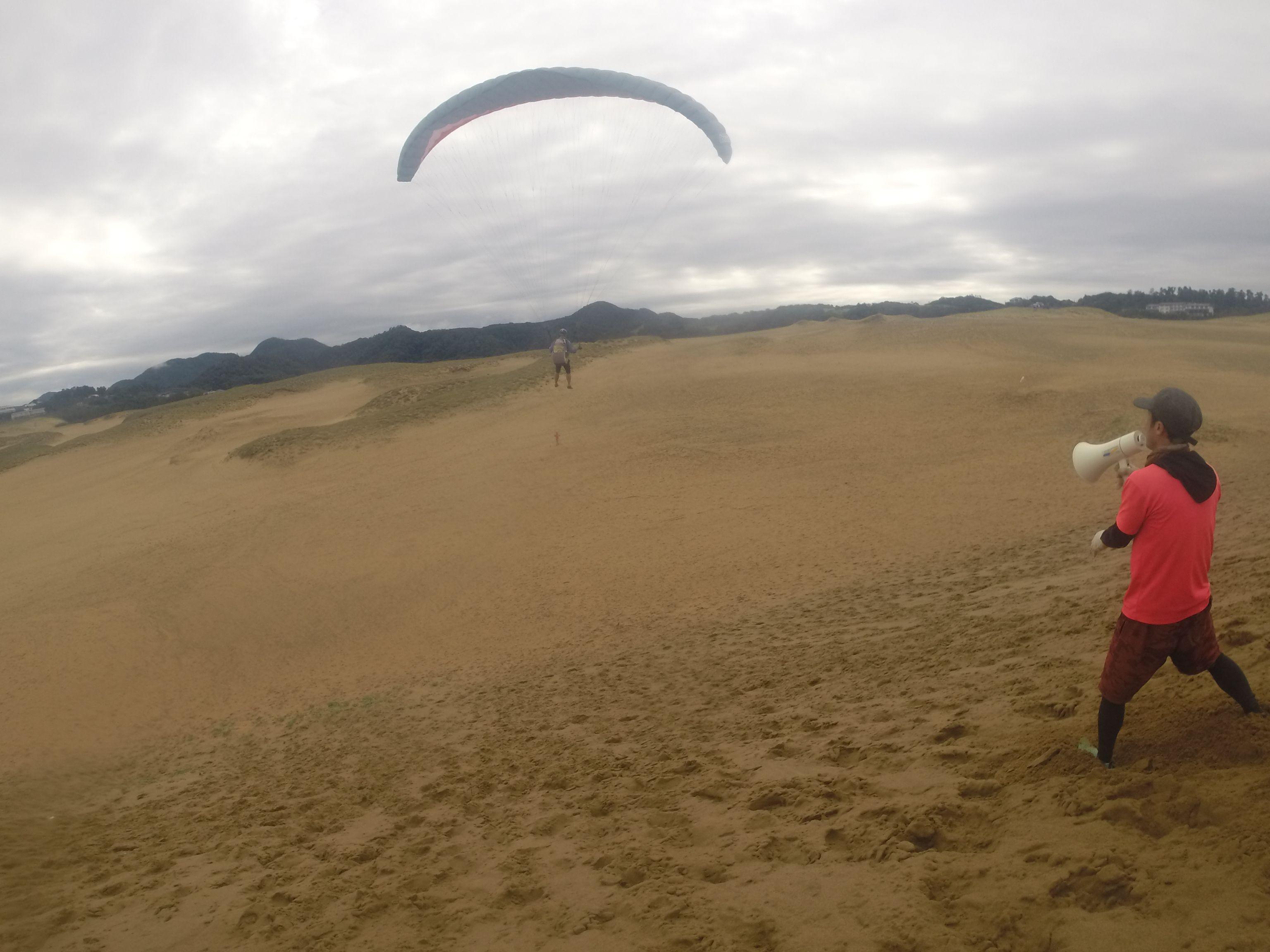 微風に近い南風に乗ってふわっと飛ぶ