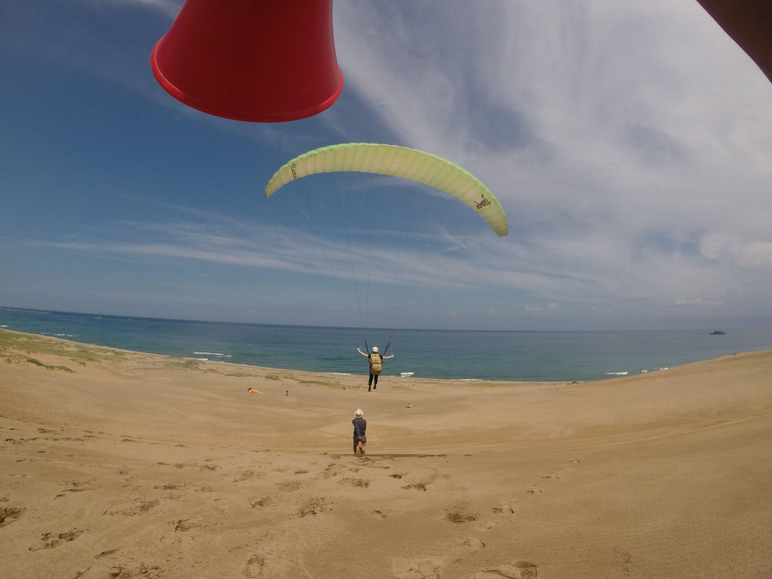 海と砂と空に向かってGO!