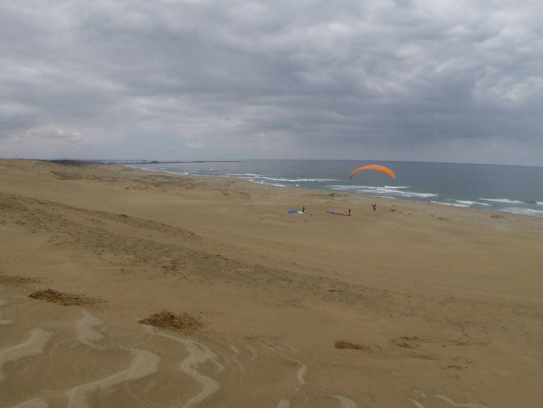 海の見える丘からフライト