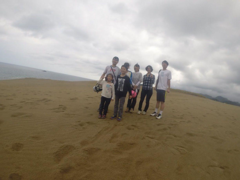 佐賀、奈良からご家族さま