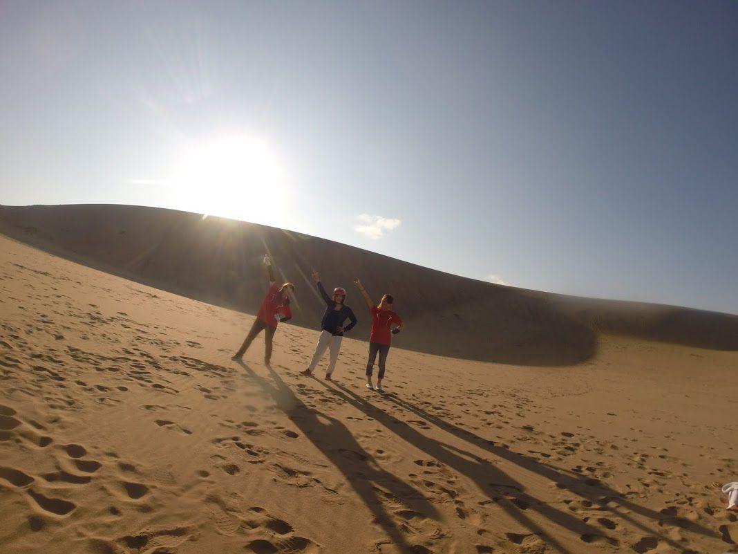 大満足な砂丘