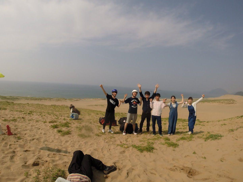 米子からリピーター広島から大学生4人組