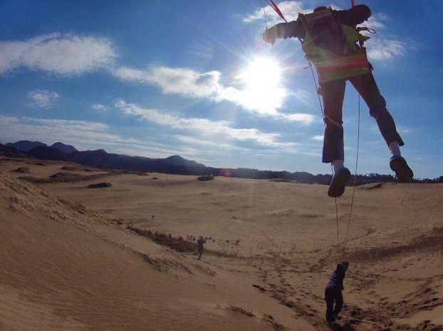 トーイングスタイル砂丘パラグライダー