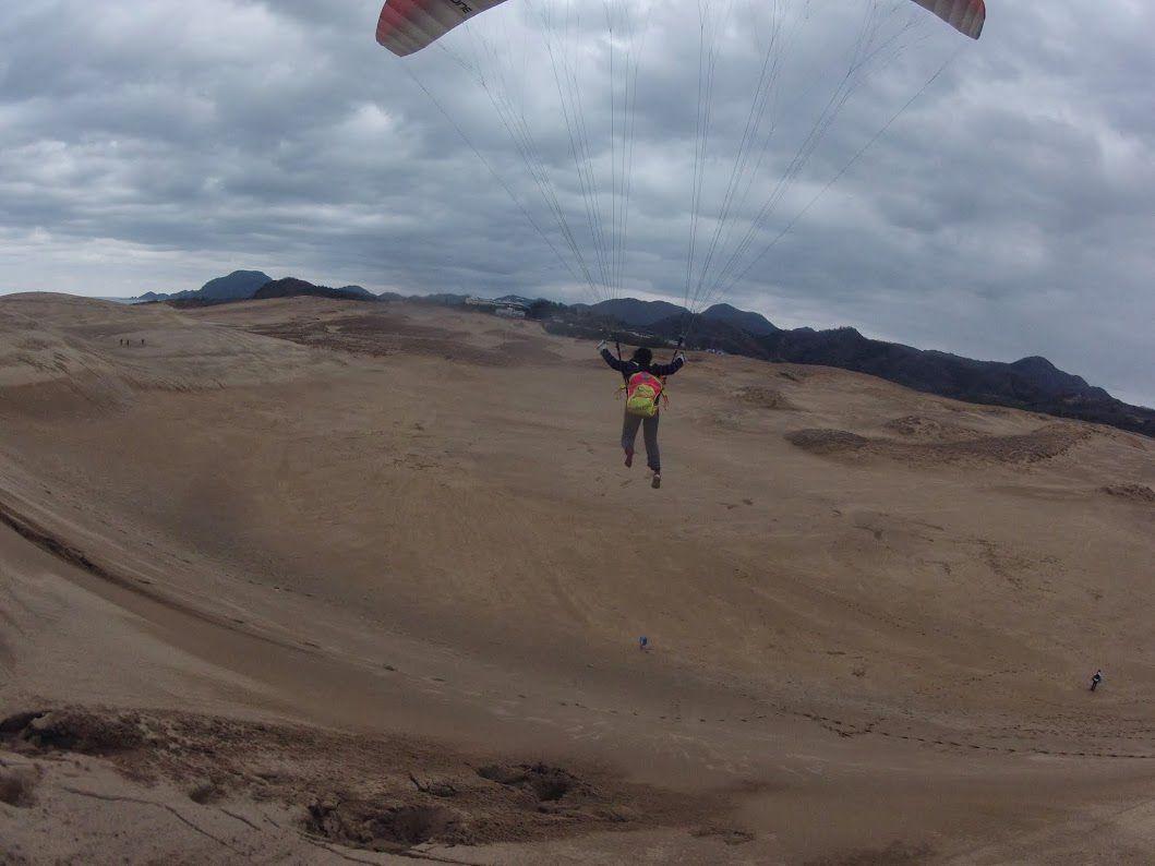 ビッグフライト 鳥取砂丘