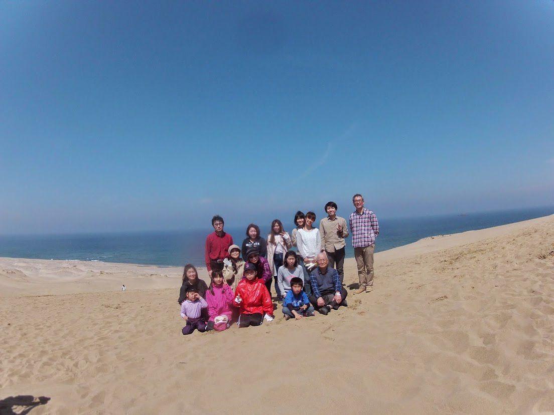 砂丘パラグライダー ご家族