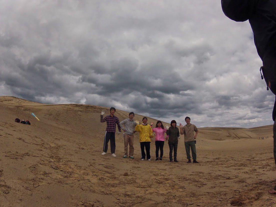 はにわ考古学砂丘