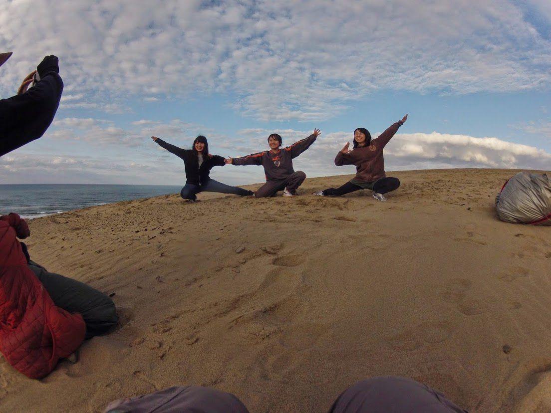 よさこい砂丘