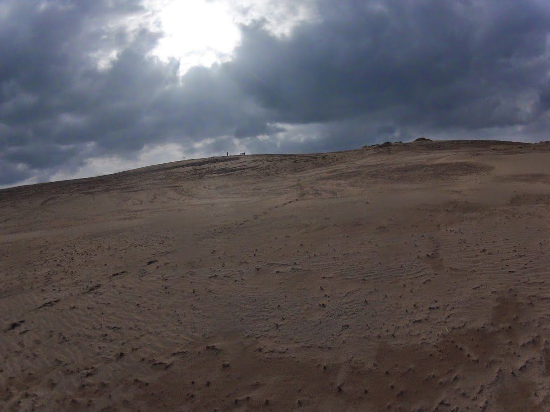 雲の隙間から日差し砂丘