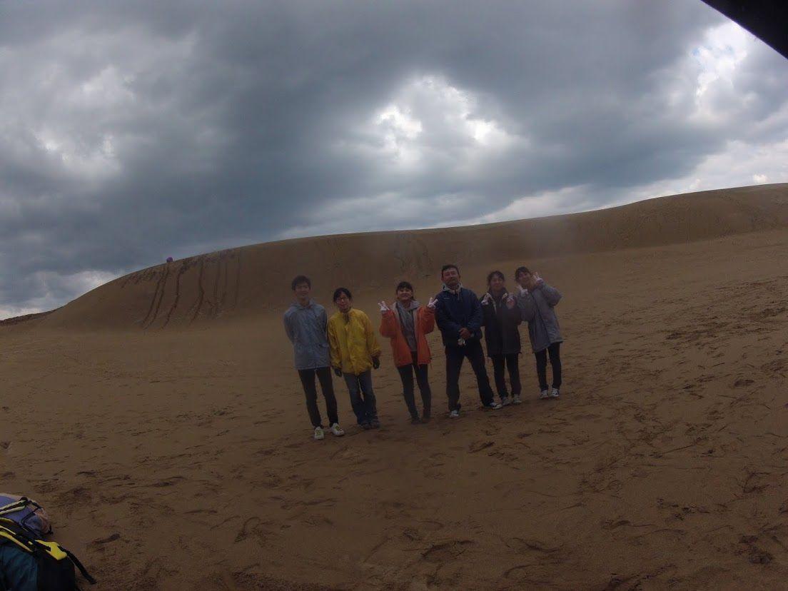 お客さま砂丘