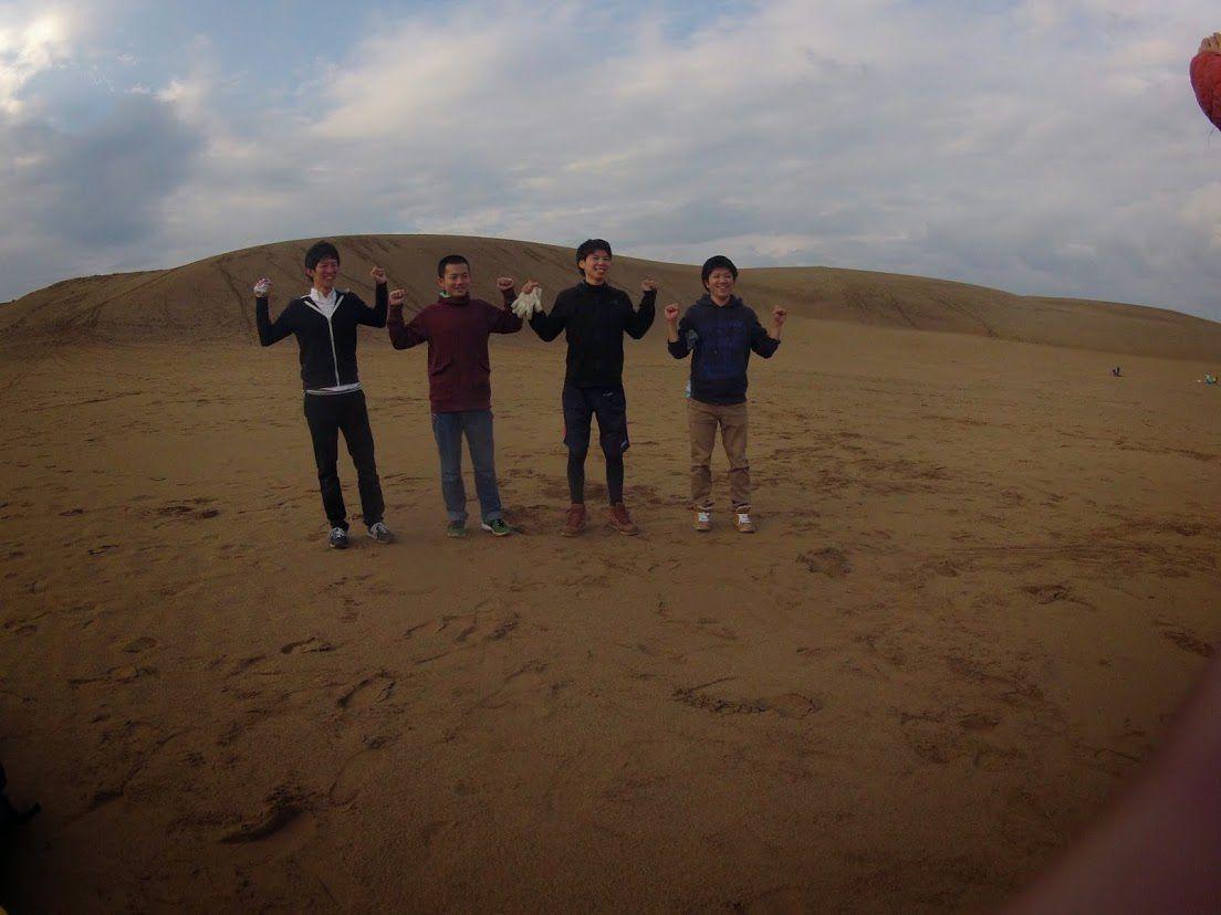 京都から学生仲間