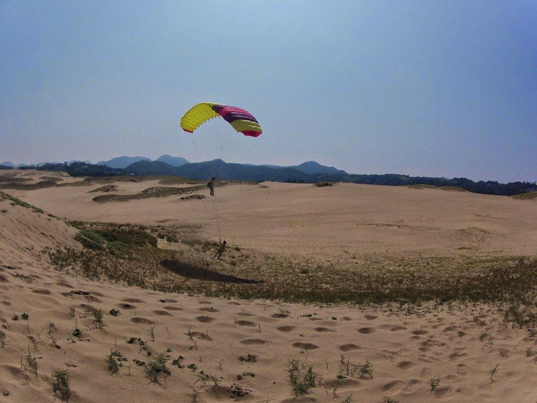 トーイングスタイル砂丘