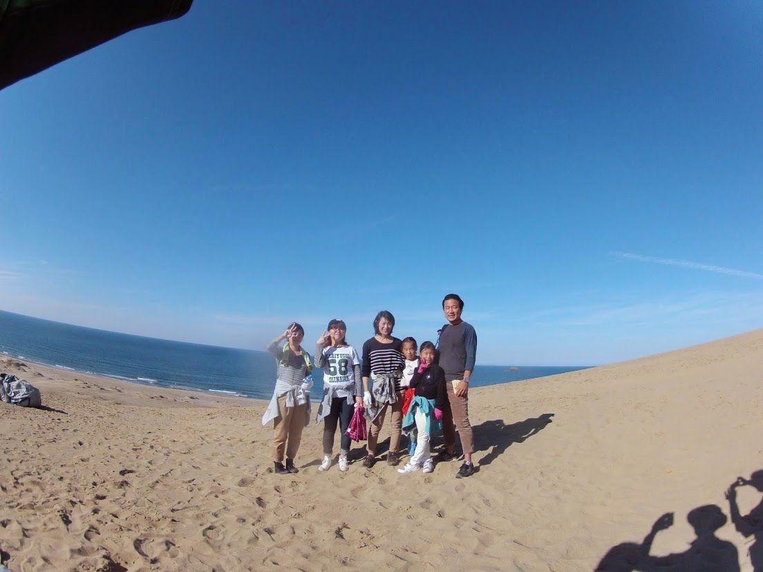 午後砂丘パラ