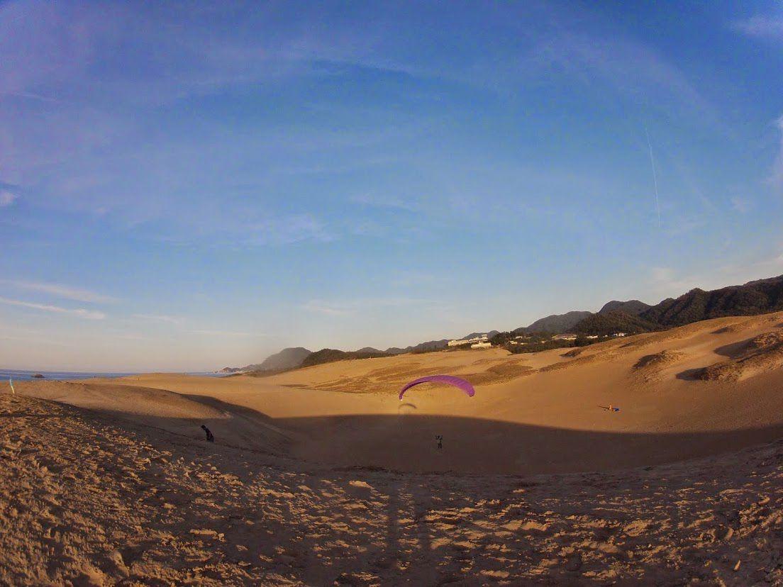夕日砂丘パラ