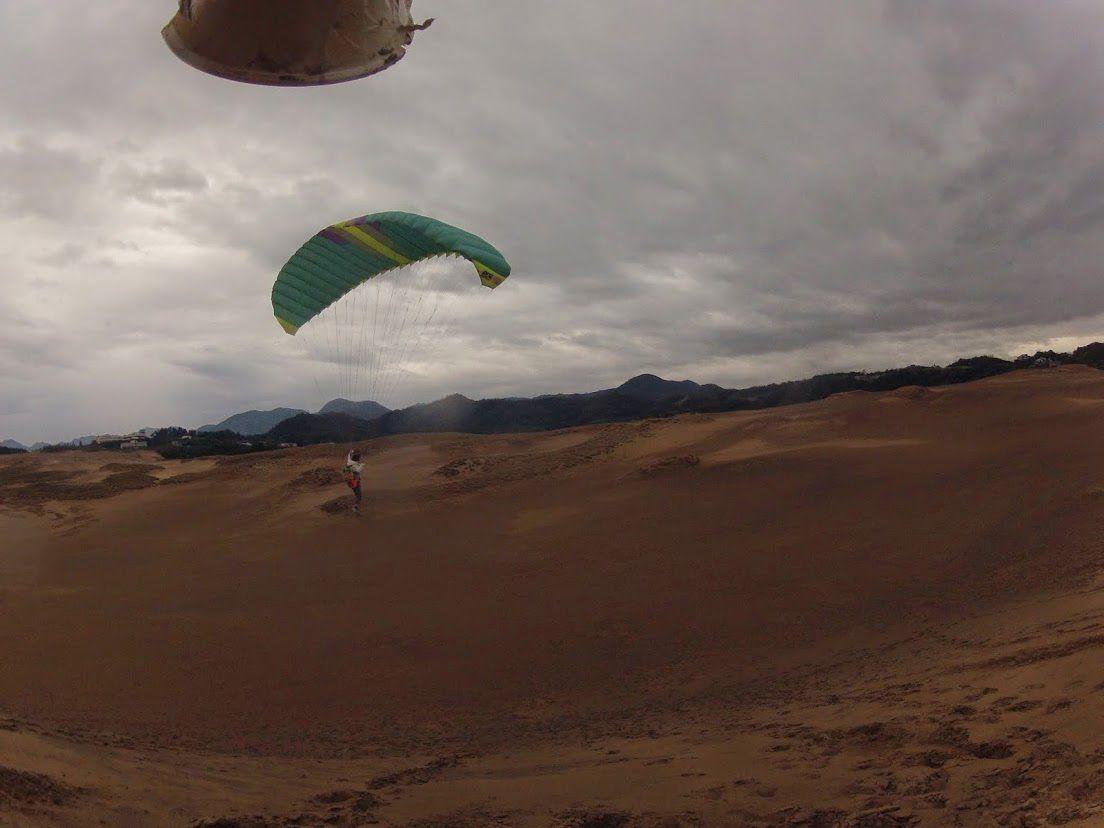 砂丘パラグライダー 不安