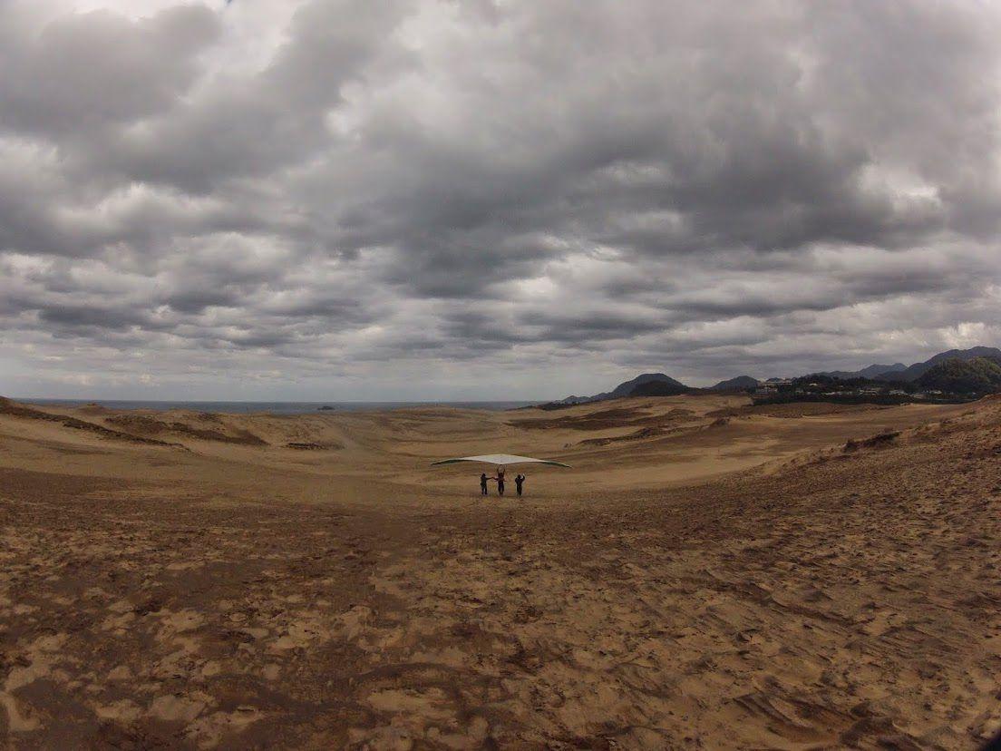 ハング砂丘