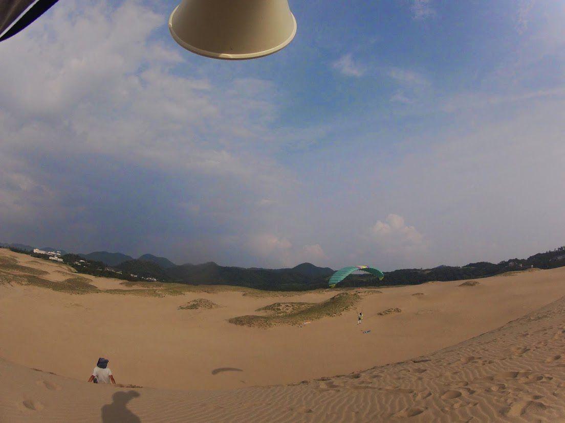 長者ヶ庭砂丘パラグライダー