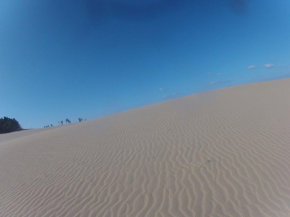 太陽に恵まれた鳥取砂丘
