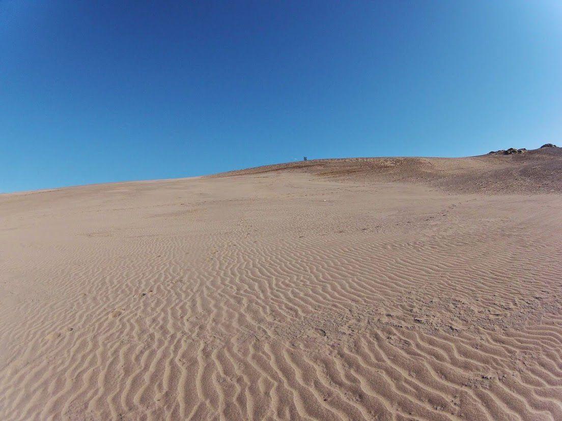 快晴 鳥取砂丘