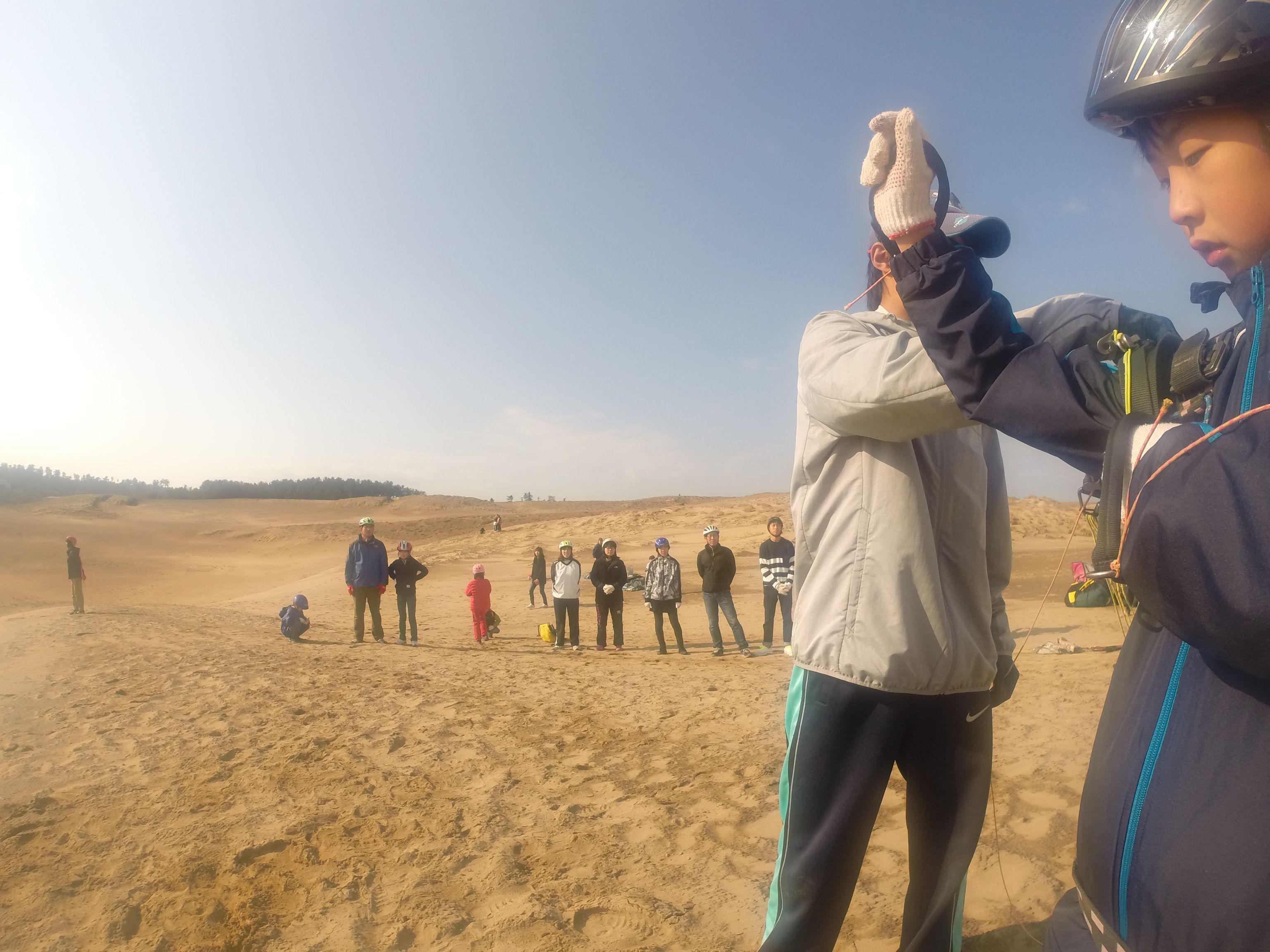 寒いと思ったら、急に暑くなってきた鳥取砂丘