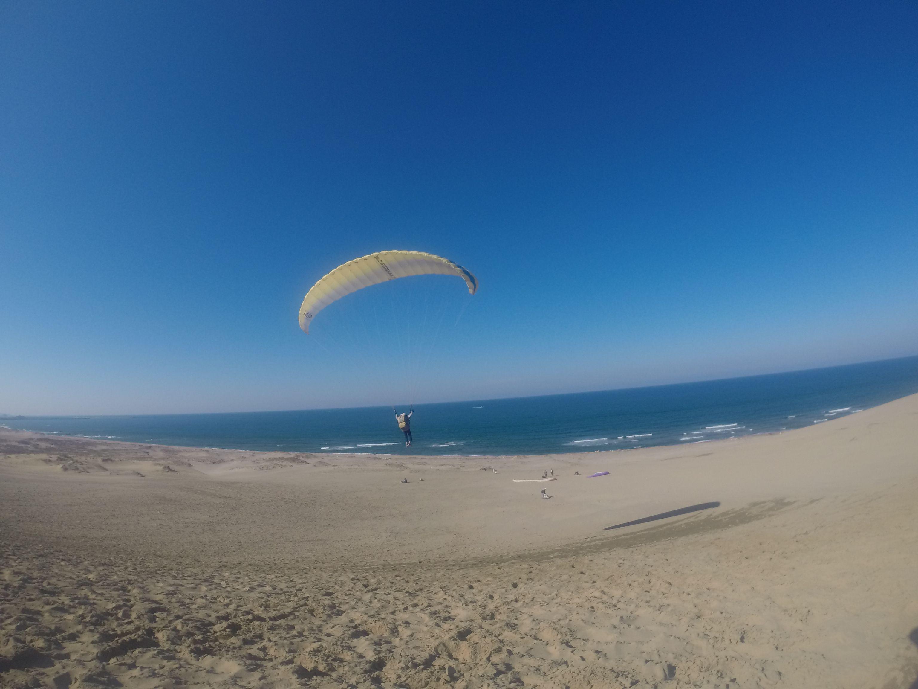 気軽に空と海と砂の世界へ飛び出そう