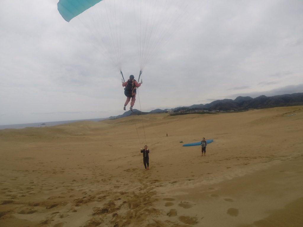砂丘の中でイチバン高い!