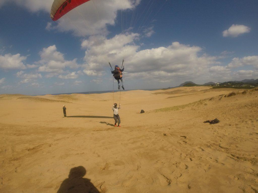 鳥取砂丘の全貌が、圧倒的なスケールで迫ってきます