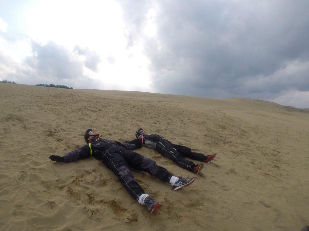 さまざまな形で砂丘をエンジョイしたご夫婦さん